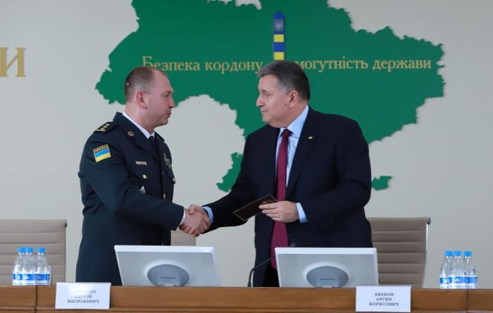 Сергей Дейнеко и Арсен Аваков, фото: ГПСУ