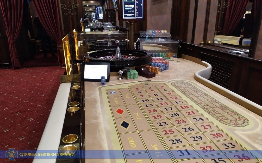 официальный сайт накрыли казино в москве