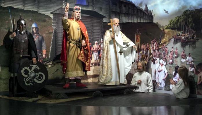 Картинки по запросу Музея становлення української нації