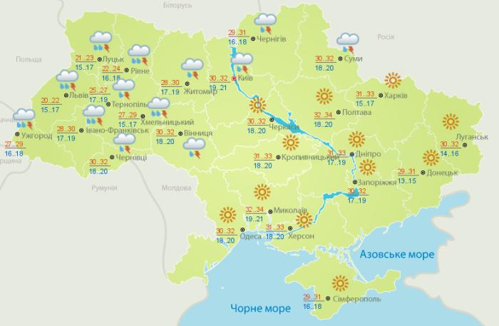 Погода в Украине на 14 августа, фото: Укргидрометцентр