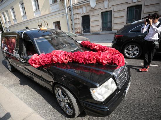 Собчак знову вийшла заміж. Фото: МК