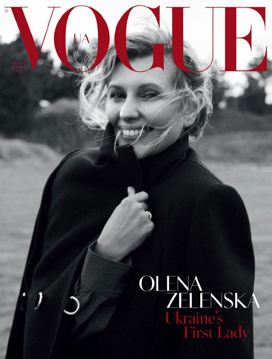 Елена Зеленская появилась на обложке декабрьского Vogue в Украине. Фото: Vogue