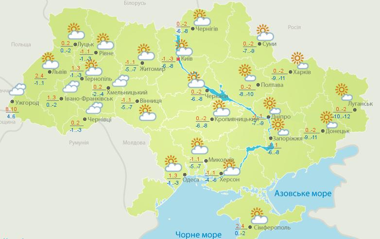 Погода в Україні на 22 листопада: синоптики прогнозують похолодання. Фото: Укргідрометцентр