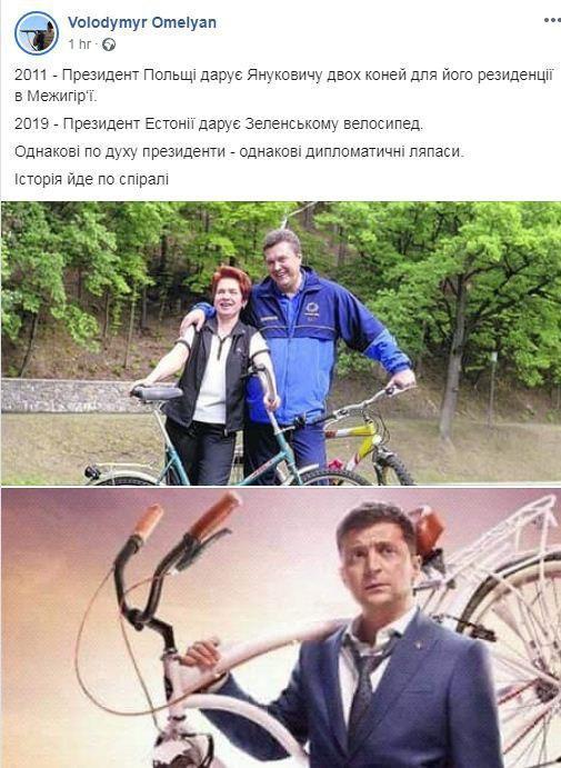 Президент Естонії подарувала Зеленському іменний велосипед - Цензор.НЕТ 3739
