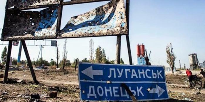 Донецькі терористи ухвалили «закон» про кордони, фото: «Факты»
