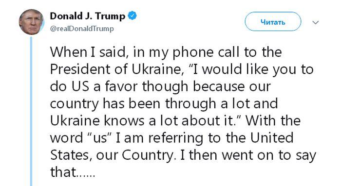 Скріншот твіта Дональда Трампа