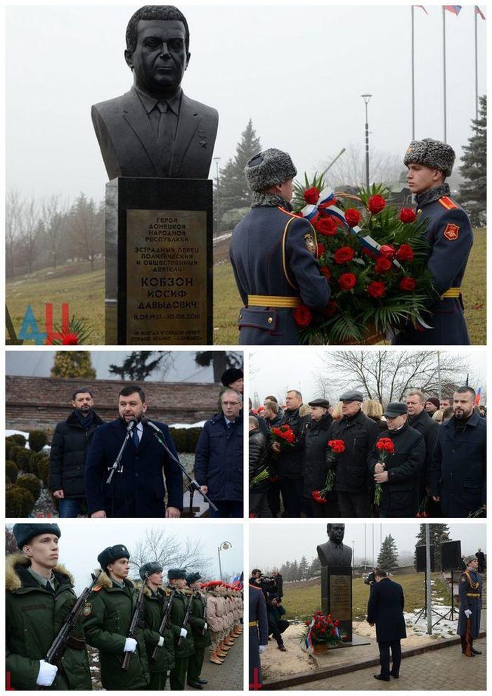 Пам'ятник Йосипу Кобзону. Фото: Twitter