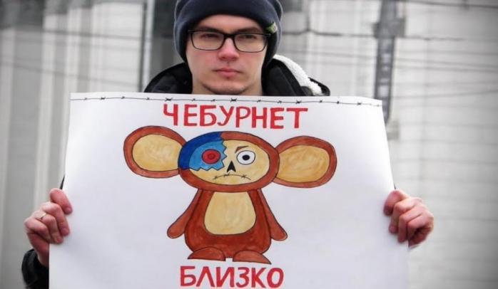 """Телеграм-канали самі скоро """"лопнуть"""", блокувати месенджер в Україні ніхто не буде, - нардеп від СН Потураєв - Цензор.НЕТ 3736"""