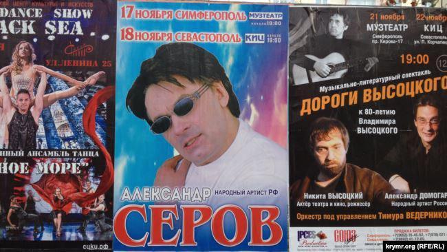 40 нардепів звернулися в СБУ з вимогою не допустити в Україні концерти російських гастролерів Сюткіна і Сєрова, які підтримали окупацію Криму, - Ар'єв - Цензор.НЕТ 6784