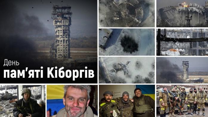 Память защитников Донецкого аэропорта почтили в Днепре - Цензор.НЕТ 4915