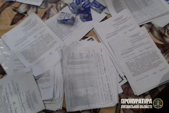 Результати обшуків. Фото: Прокуратура Луганської області