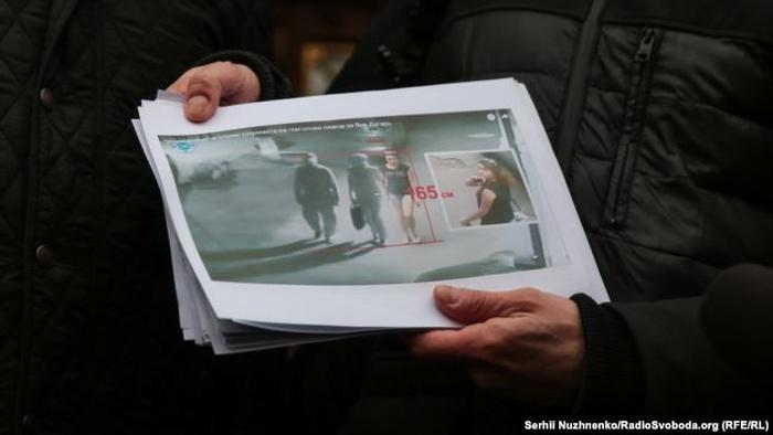 Невідповідність зросту Дугарь. Фото: Радіо Свобода