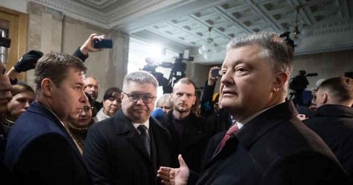 "Картинки по запросу ""суд отклонил жалобу порошенко"""