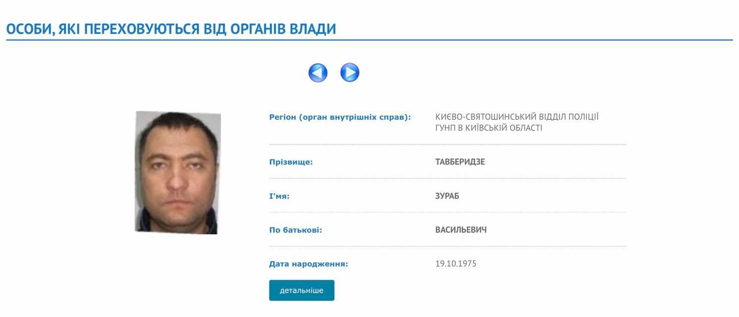 Під Києвом водій-порушник погрожував застрелитися посеред вулиці, є травмовані. Фото: Київ Оперативний