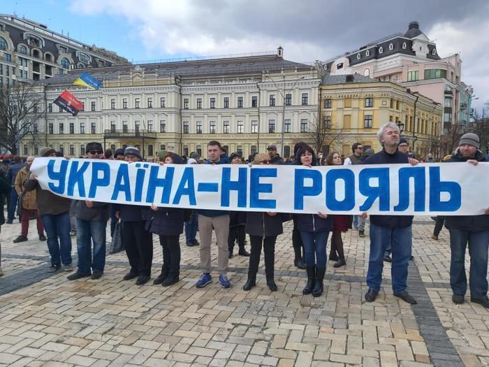 Во время марша, фото: Olga Halchenko