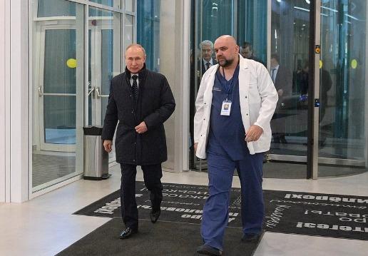 """Коронавірус у Росії підхопив лікар, з яким зустрічався Путін. Фото: РІА """"Новости"""""""