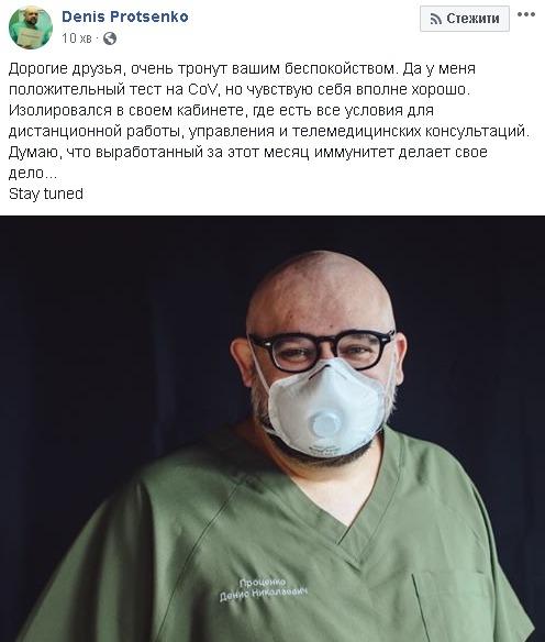 Коронавірус у Росії підхопив лікар, з яким зустрічався Путін