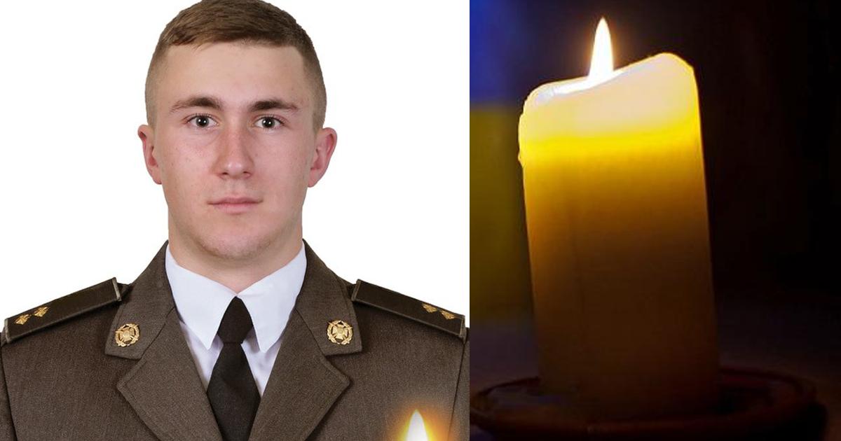 Александр Маланчук, 22 года