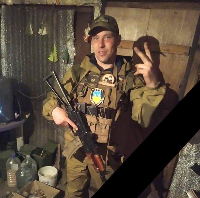 Дмитрий Осичкин, 26 лет