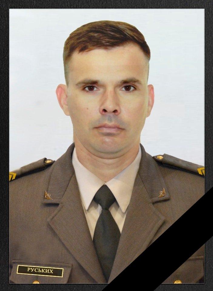 Сергей Русских, 41 год
