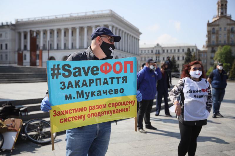 Протест у Києві. Фото: Віталій Носач/РБК-Україна
