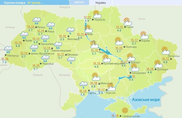 Погода в Україні на 24 травня. Карта: Гідрометцентр