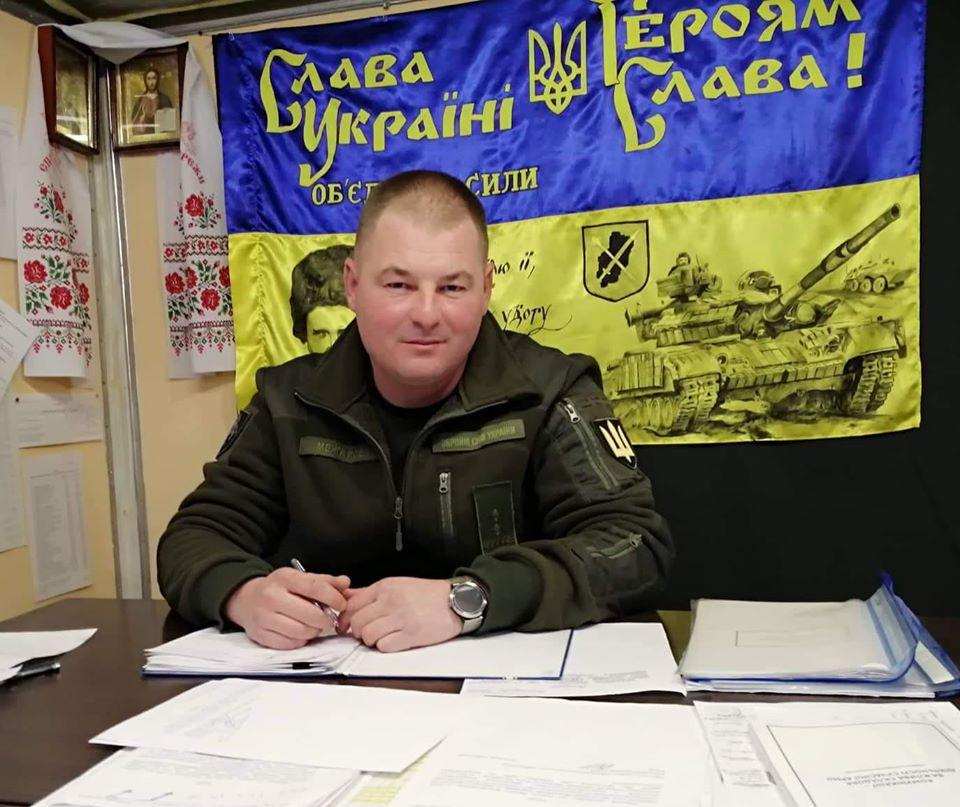 Юрій Межаков. Фото: Facebook