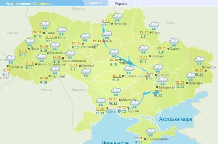 Погода в Україні на 1 червня. Карта: Гідрометцентр