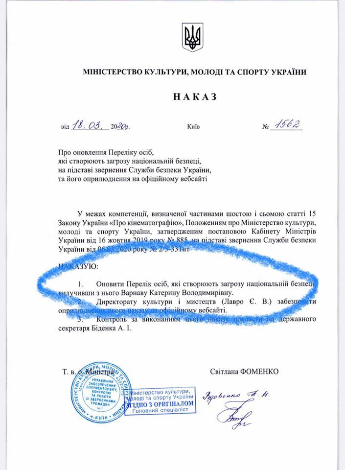 Документ: Рефат Чубаров