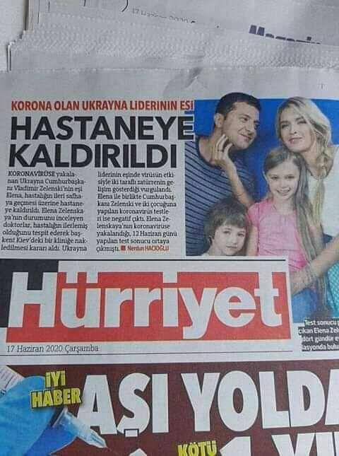 Зеленському в Туреччині приписали нову дружину. Фото газети Hurriyet