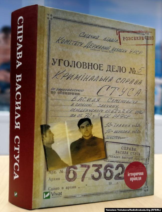 Позов Медведчука проти книги про Стуса зібрав мітинг під судом