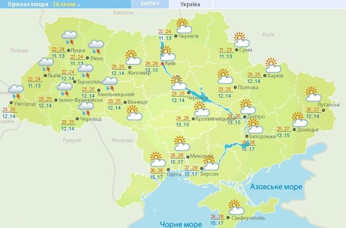Погода в Україні на 16 липня. Карта: Гідрометцентр
