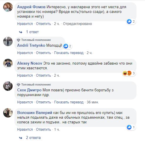 Скриншоты реакции соцсетей на эвакуацию авто