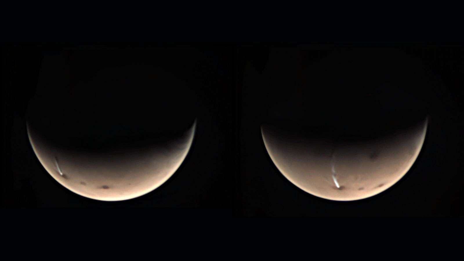 Загадочная облако на Марсе, фото: ЕКА