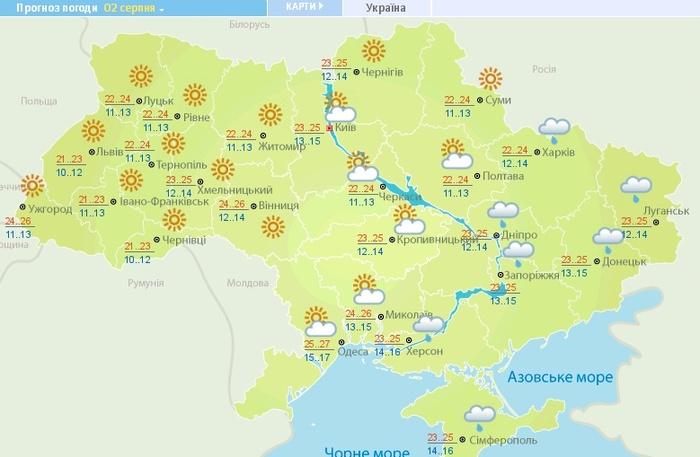 Погода в Україні на 2 серпня. Карта: Гідрометцентр