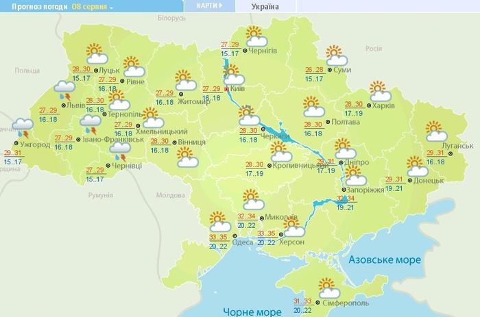 Погода в Україні на 8 серпня. Карта: Гідрометцентр