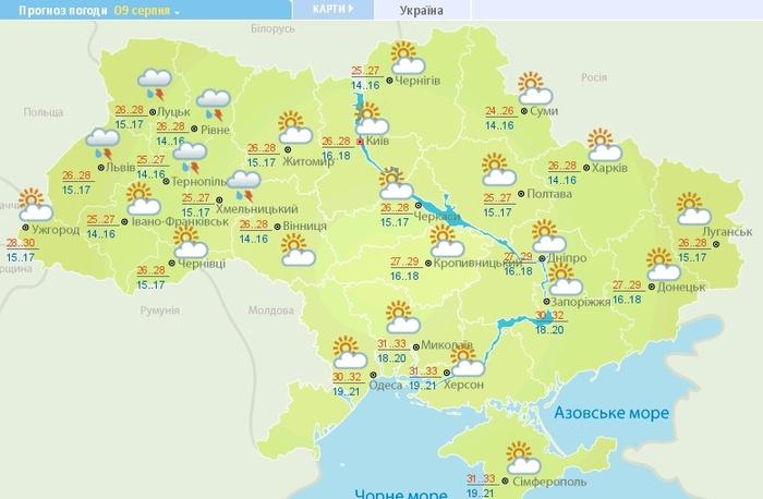 Погода в Україні на 9 серпня. Карта: Гідрометцентр