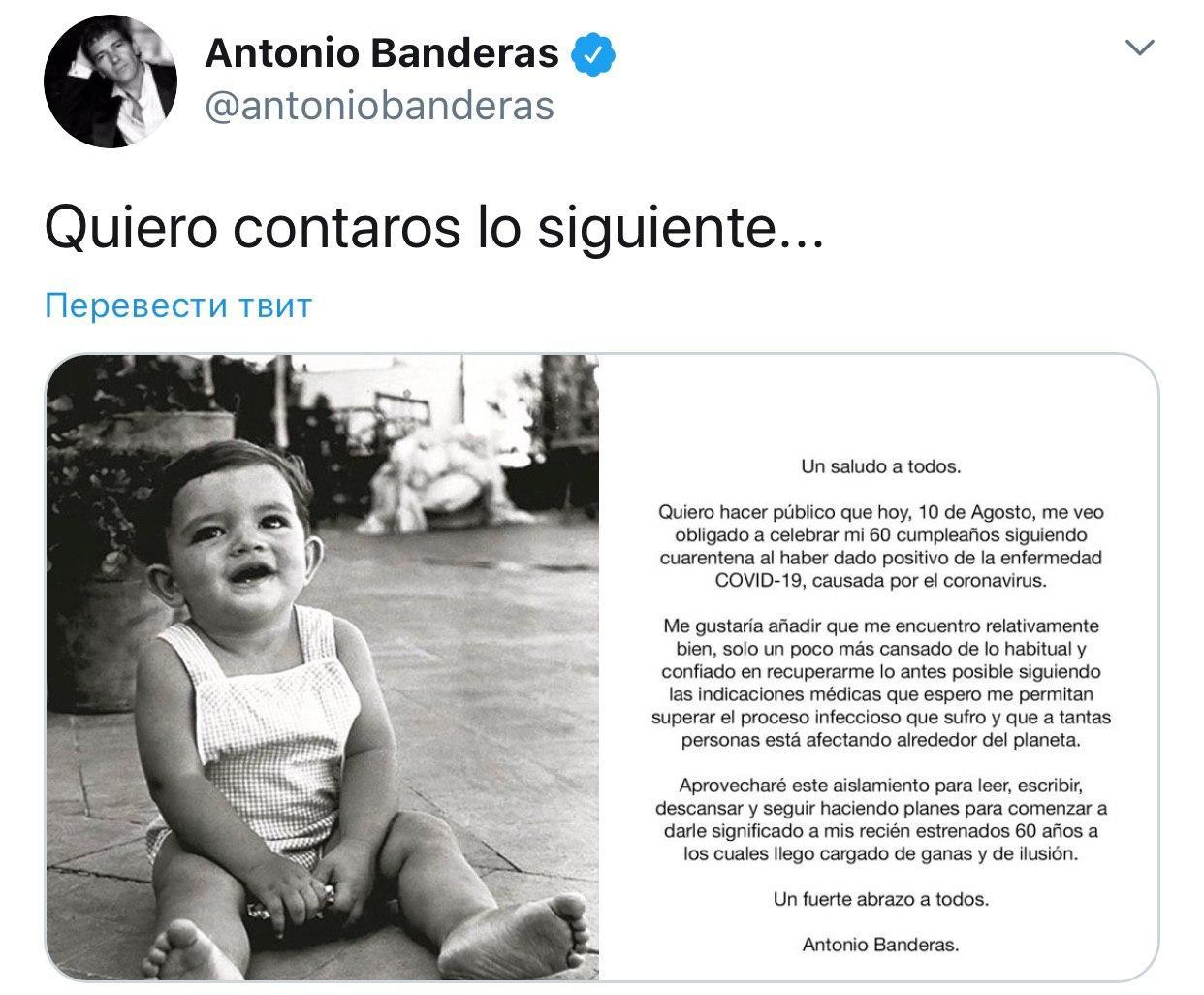 Пост Антонио Бандераса в Twitter. Скриншот: Ракурс