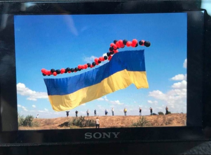 Украинский флаг на шариках. Фото: Facebook
