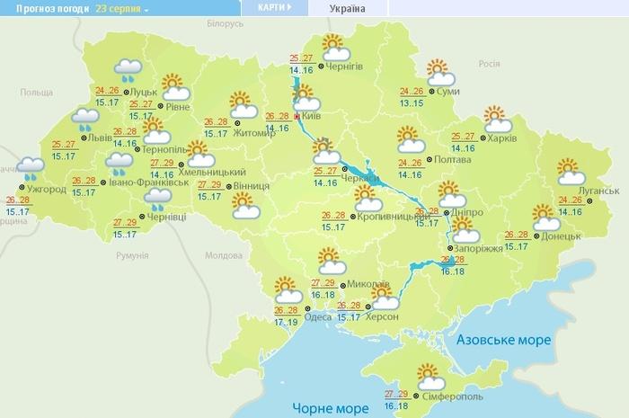 Погода в Україні на 23 серпня. Карта: Гідрометцентр