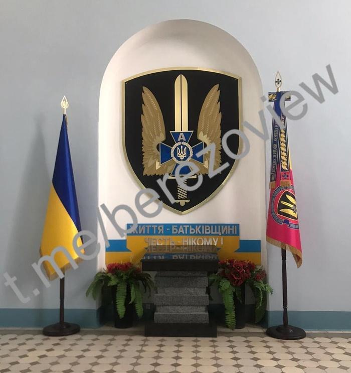 Із холу СБУ в Києві прибрали плиту на честь загиблих співробітників. Фото: Facebook