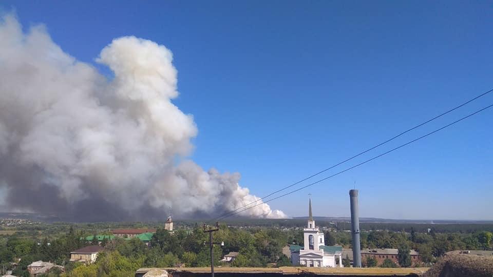 Пожежа поблизу села Клугино-Башкирівка. Фото: Дмитро Дробот у Facebook