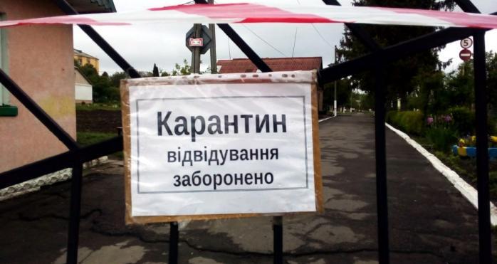 https://racurs.ua/content/images/Publication/News/14/52/50/preview_w698zc0.jpg