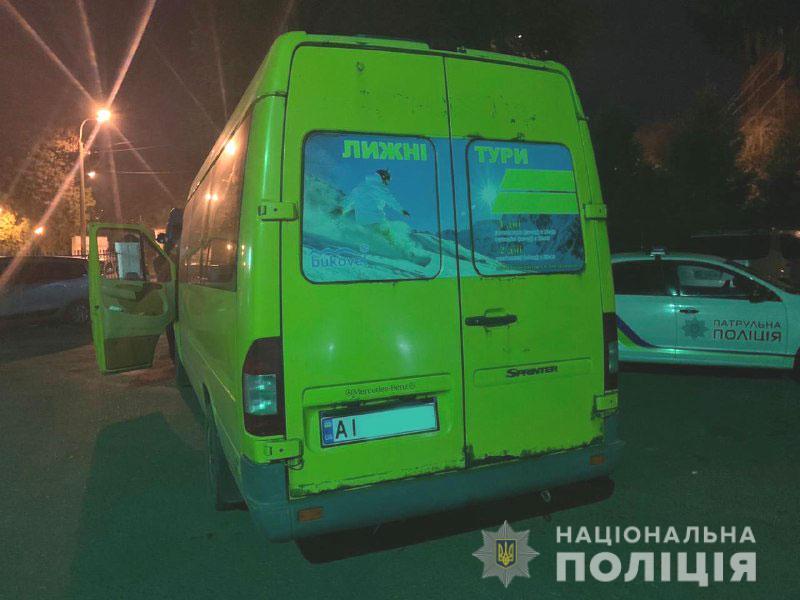 Автобус, на котором доставили киевлян. Фото: пресс-служба МВД