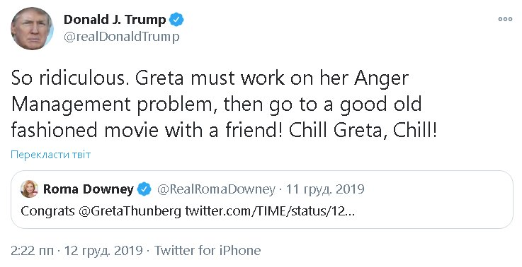 Пост Трампа. Скриншот: Twitter