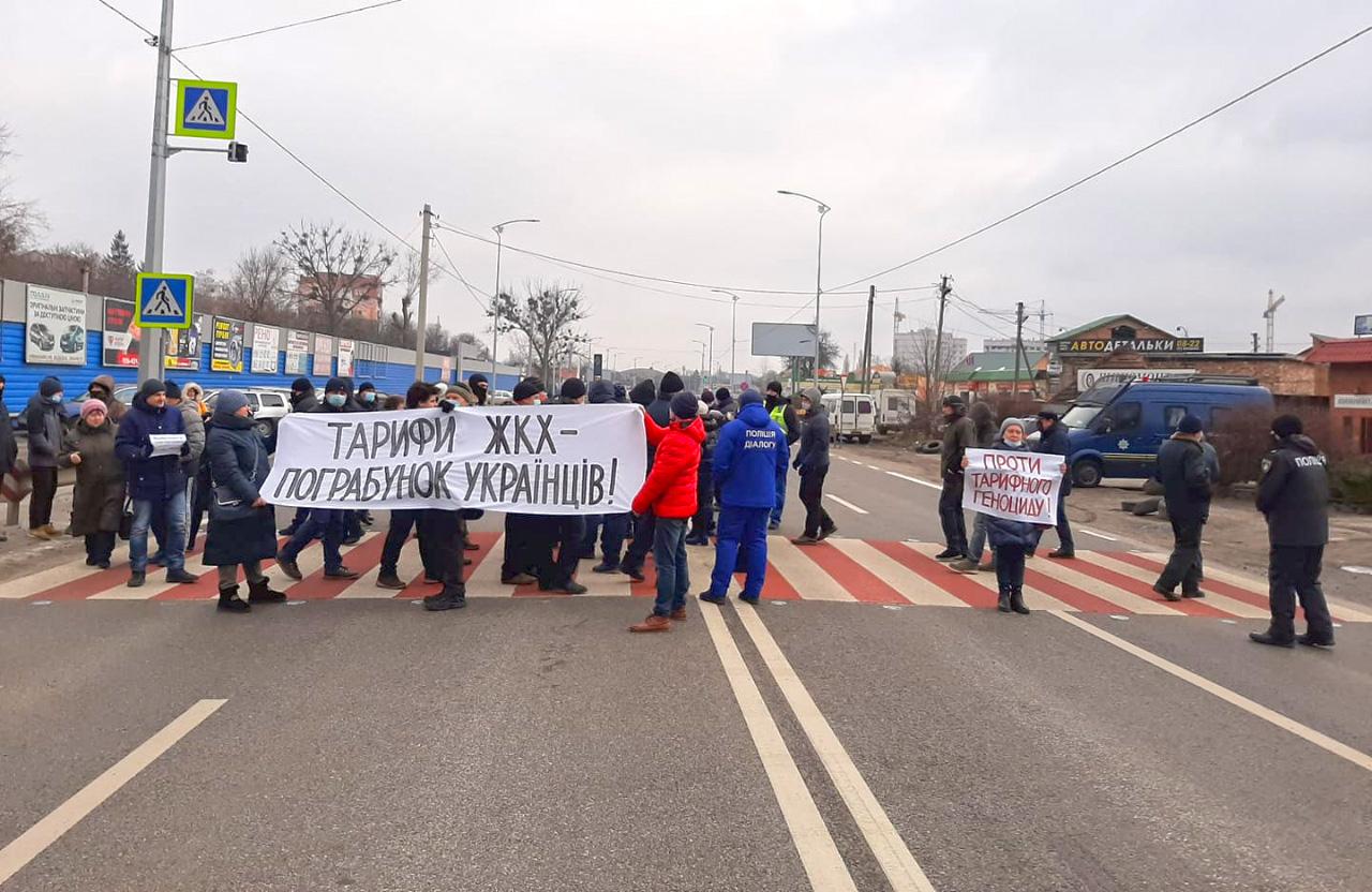 Тарифи на газ — мітингувальники перекрили трасу Київ-Харків у Полтаві