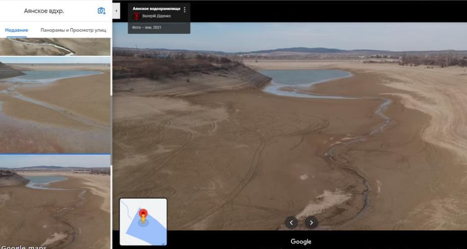 Аянське водосховище остаточно пересохло. Джерело: Google maps