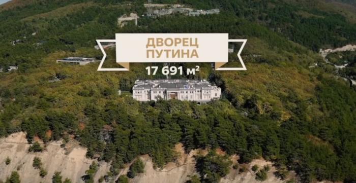 «Дворец Путина» на побережье Черного моря, фото: ФБК