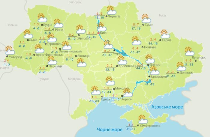 Погода в Украине на 20 февраля. Карта: Гидрометцентр