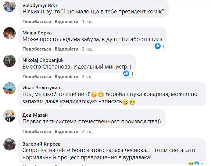 Реакция соцсетей. Скриншот: Facebook